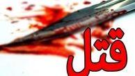 قتل فجیع مادر توسط پسر ۱۱ ساله اش در سیستان و بلوچستان
