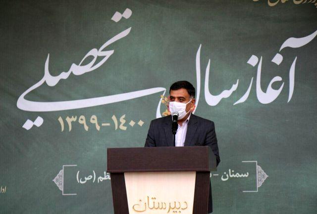 اغاز سال تحصیلی جدید در استان سمنان