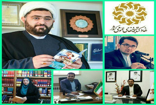 انتصاب 4 مدیر جوان و دهه شصتی در ادارات کتابخانه های عمومی استان