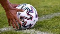 استفاده از سیستم کمک داور ویدیویی در مرحله نهایی انتخابی جام جهانی