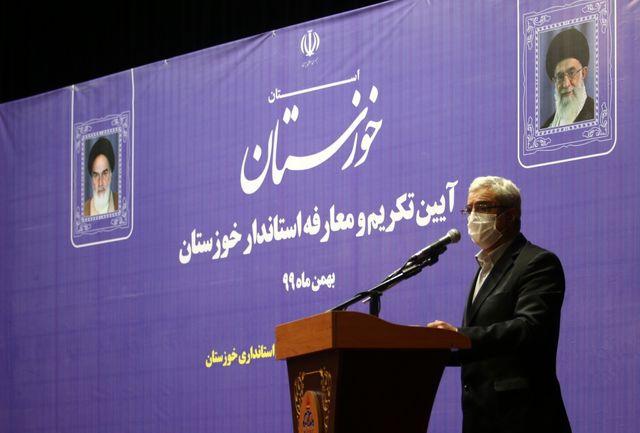 ۴ کلید واژه بیانات مقام معظم رهبری ملاک ما در برگزاری انتخابات 1400 است