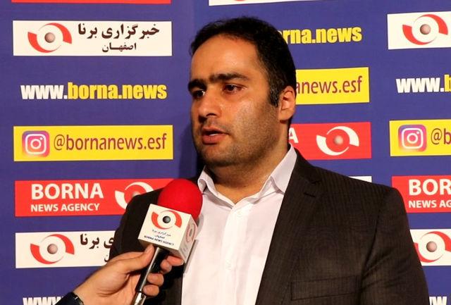 11 مدال رنگارنگ سهم اسکیتبازان اصفهانی در مسابقات مارشالکاپ