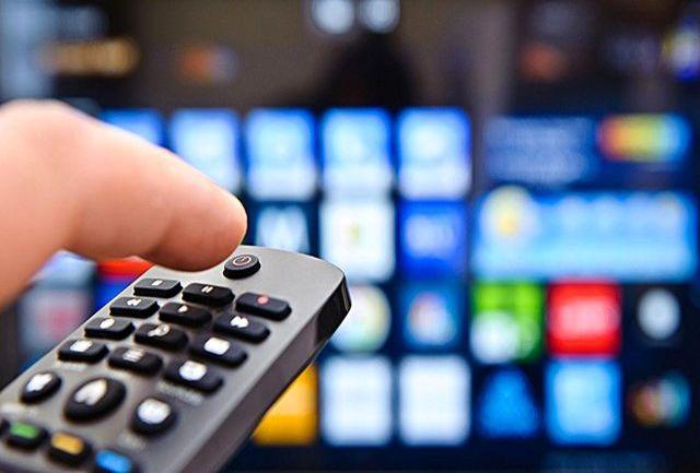 زنان خانه دار بهترین مخاطبان تلویزیون