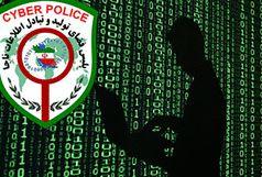 دستگیری ۴۱۴ مجرم سایبری در اردبیل