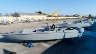 الحاق 188فروند پهپاد و بالگرد به نیروی دریایی سپاه