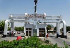 عمل نرولیز اعصاب سمپاتیک کمری در بیمارستان شهید محمدی بندرعباس انجام شد