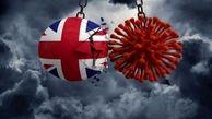 دومین فرد مشکوک به کرونای انگلیسی در کاشان فوت کرد
