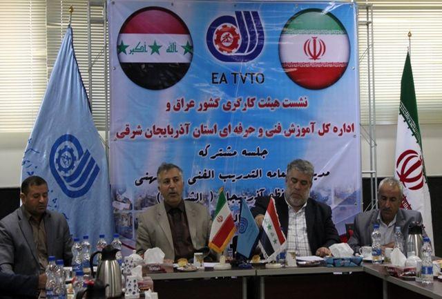 پیروزی بزرگ ایران در مذاکرات 1+5 حاصل درایت، دانائی و توانائی بود