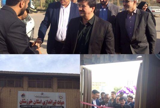 افتتاح سایت اداری آموزشی هیات تیراندازی خوزستان با حضور معاون وزیر ورزش