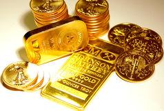 قیمت سکه 20 هزار تومان کاهش یافت