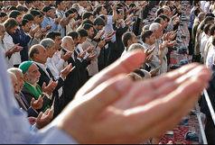 نماز عید سعید فطر فردا در قزوین اقامه میشود