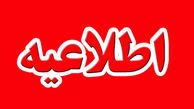 شش ایرانی از ارمنستان به کشور منتقل شدند