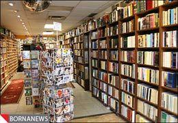 خواب زمستانی کتابفروشان راسته انقلاب