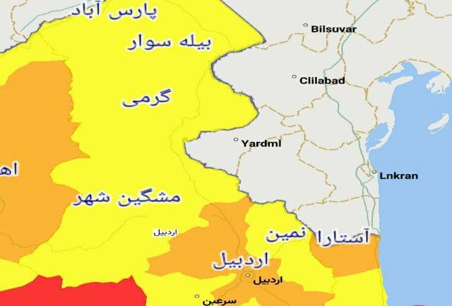 تنها شهر نارنجی کرونایی استان اردبیل کجاست؟