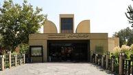 بیش از 3000 نفر از موزه هنرهای معاصر تهران بازدید کردند
