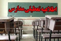 تعطیلی مدارس کلیه مقاطع تحصیلی استان زنجان
