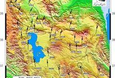 چرا در آذربایجان زمینلرزه آمد؟