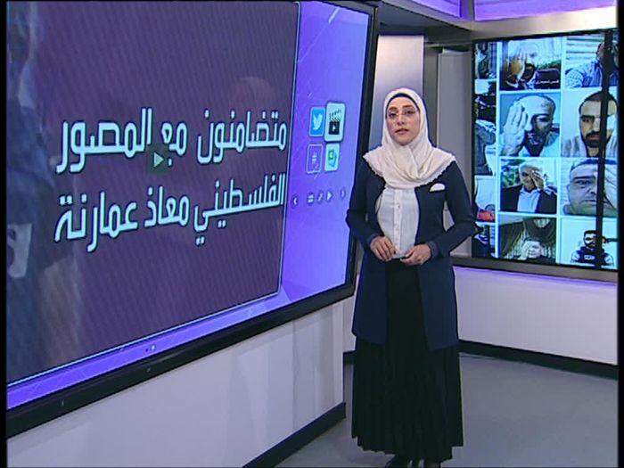 بررسی هشتگ های جهان عرب در «هاشتاغ»