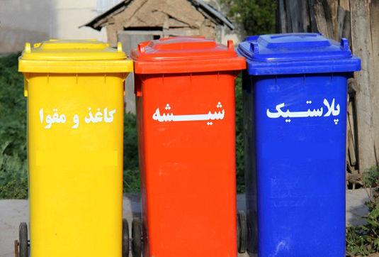 هر سال یک خط مترو با هزینه زباله تهران/ آمادگی سمنهایی تهران برای تفکیک زبالههای پایتخت/ درآمدهای هزار میلیاردی که از دست میرود/ تولید آب شیرین از زباله در دنیا
