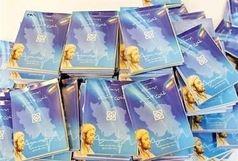 سه هزار مددجوی کمیته امداد زنجان دفترچه درمانی دریافت کردند