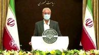 پخش زنده نشست خبری هفتگی سخنگوی دولت