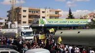 بررسی «جریان خاورمیانه» ابعاد و اثرات سوخترسانی