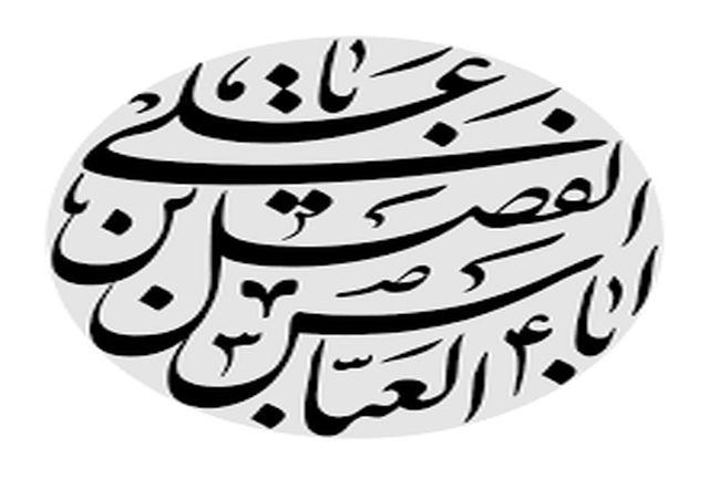 آیا شمر بن ذی الجوشن واقعا دایی حضرت عباس(ع) بوده است؟
