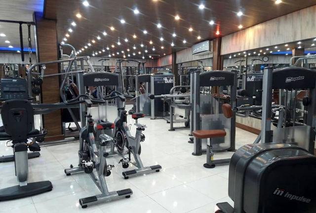 آغاز ثبت نام مرحله ی دوم  وام کرونا ویژه باشگاه داران استان