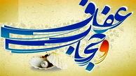 انتصاب اعضای ستاد اجرایی عفاف و حجاب وزارت ورزش وجوانان