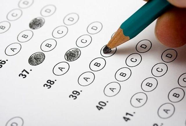 مهلت ثبتنام در آزمون زبان MSRT فردا به پایان میرسد
