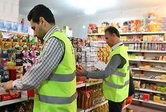 معدوم سازی 2.5 تن مواد غذایی غیرقابل مصرف در تاسوعا و عاشورای حسینی