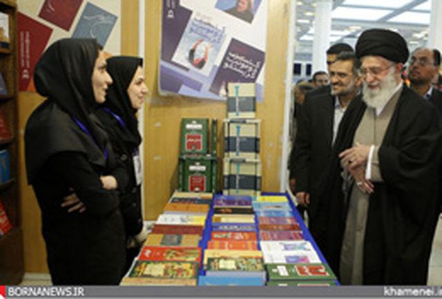 مقام معظم رهبری از نمایشگاه کتاب بازدید کردند