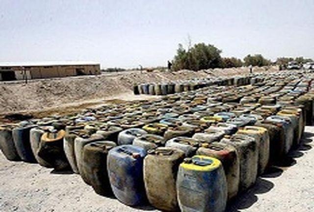 کشف 29 هزار لیتر گازوئیل قاچاق