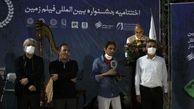 تندیسهای جشنواره فیلم زمین اهداء شد