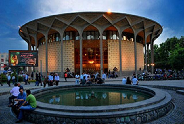 تئاتر شهر چهارشنبه نهم مهر  تعطیل است