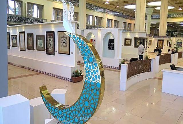 حضور ورزشکاران در غرفه وزارت ورزش وجوانان در نمایشگاه قرآن