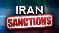 خواسته ایران درباره تحریم های فراسرزمینی