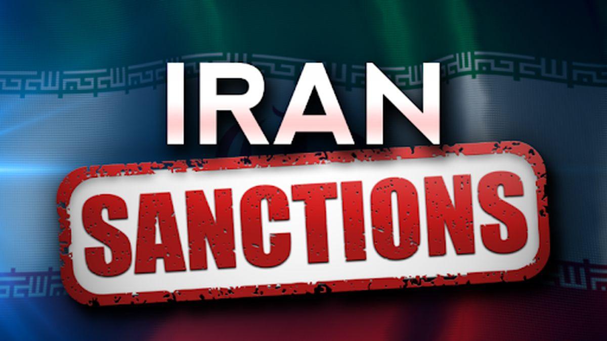 لغو تحریم های تجاری ایران از سوی آمریکا