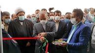 سالن ورزشی شهید ثقفی فر روستای غنی آباد شهرستان بشرویه افتتاح شد