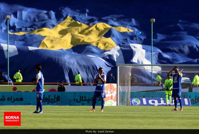 هافبک عراقی در سبد خرید استقلال+ عکس