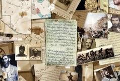 مستندی درباره نامه حضرت آیتالله خامنهای در سال ۵۹