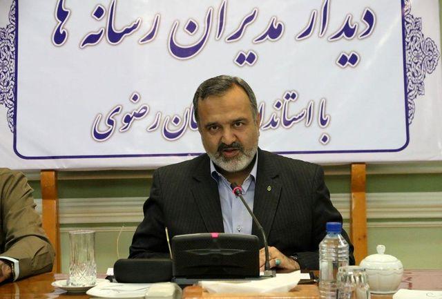 علیرضا رشیدیان رئیس سازمان حج و زیارت شد