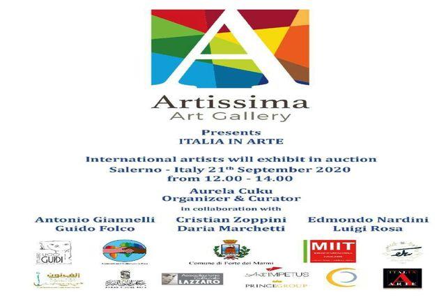 حراج بین المللی Salerno برگزار می شود/آثار 15 هنرمند ایرانی در این حراج بین المللی