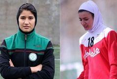 دو بانوی فوتبالیست کردستانی عازم ویتنام شدند