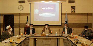 تأسیس شعبه انجمن اهدای عضو ایرانیان در کردستان
