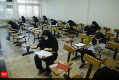 اعلام اسامی پذیرفته شدگان نهایی رشته های تحصیلی پذیرش صرفاً با سوابق تحصیلی