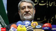 دستور آغاز ثبت نام انتخابات مجلس صادر شد