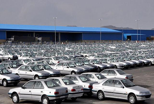 لیست ثبتنام کنندگان منتشر میشود/قیمت نهایی در زمان تحویل خودرو مشخص میشود