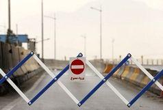 ممنوعیت تردد 4 روزه به مناسبت عید فطر در استان همدان