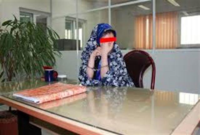 یک زن سارق خودروهای تهران